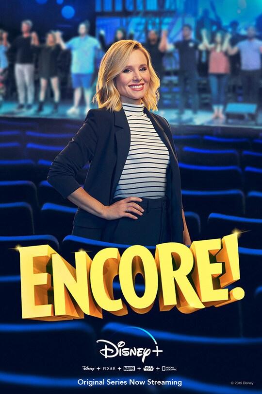 Encore! - poster image
