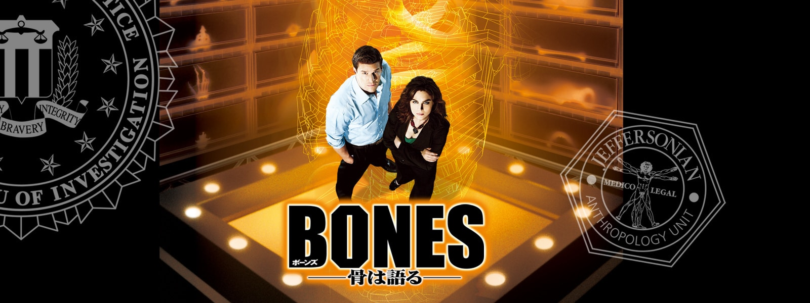 BONES ―骨は語る―|Bones Hero Object