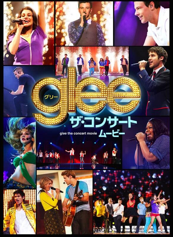 glee/グリー ザ・コンサート・ムービー映画ポスター