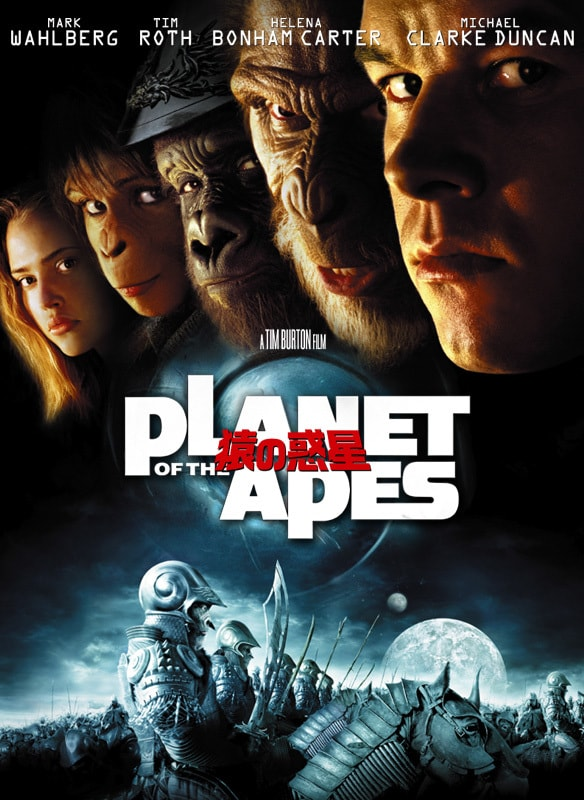 PLANET OF THE APES/猿の惑星映画ポスター
