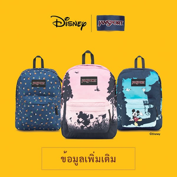 Disney x Jansport