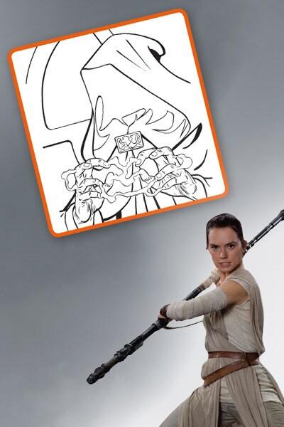 Le visage du Sith