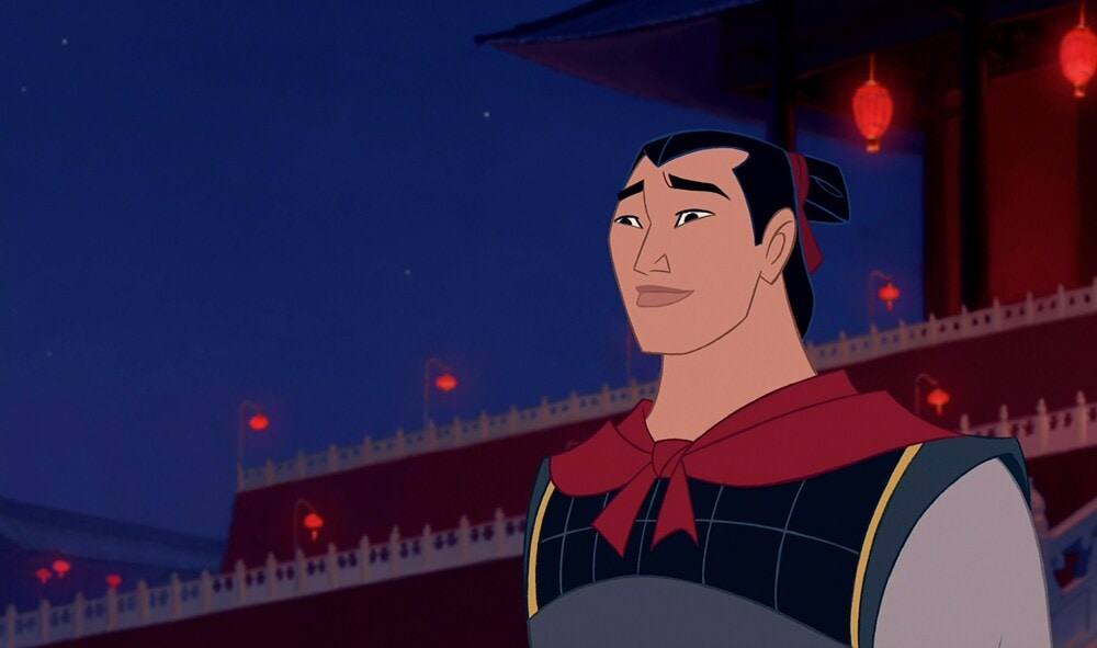 "Li Shang in the animated movie ""Mulan"""