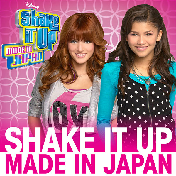 Shake It Up: Made In Japan - Single