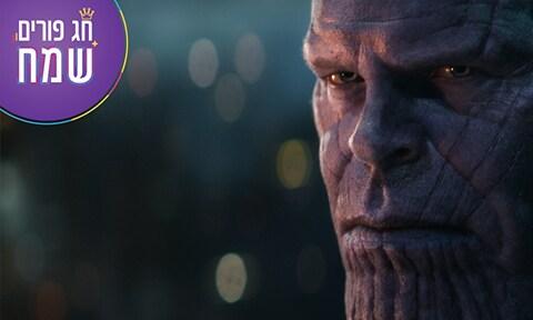 Marvel Studios - Zoom Backgrounds - 12