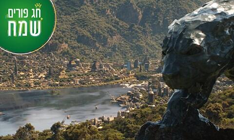 Marvel Studios - Zoom Backgrounds - 1