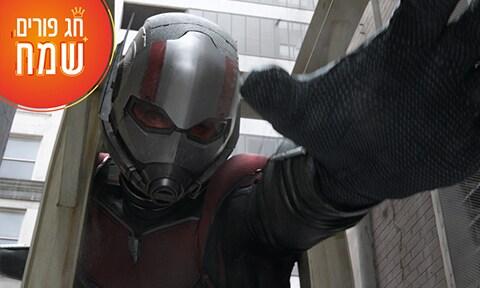 Marvel Studios - Zoom Backgrounds - 9
