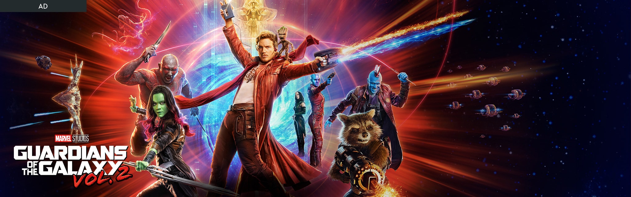 GOTG Vol 2 - Digital Download - Homepage Hero