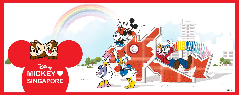 Disney Mickey Loves Singapore