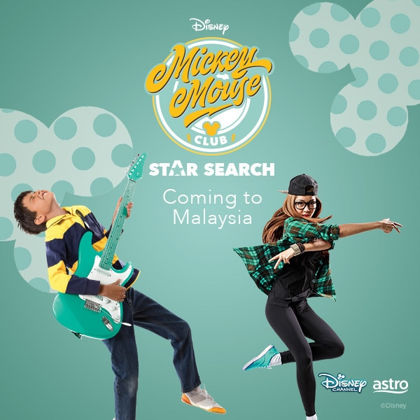 Mickey Mouse Club Star Search