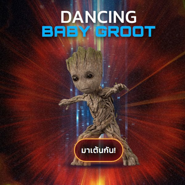 Dancing Baby Groot - Thai