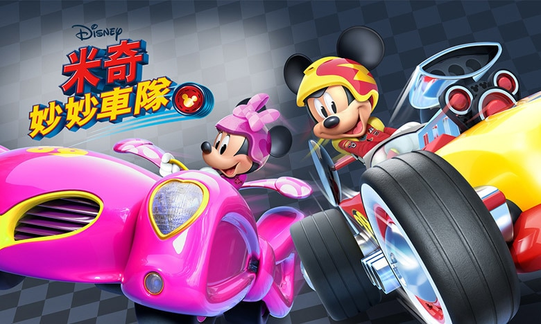 Mickey-Roadster-Racers | Shows