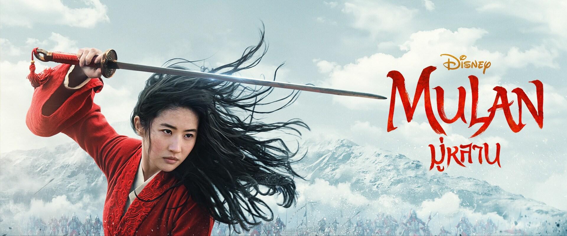 Mulan - Homepage EMEA Banner