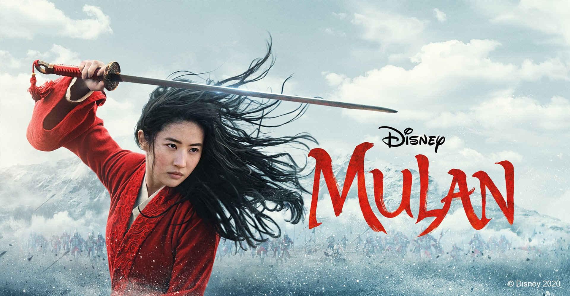 Disney's Mulan TH - Banner Hero Object