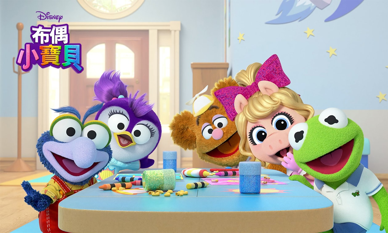 Muppet Babies | Shows