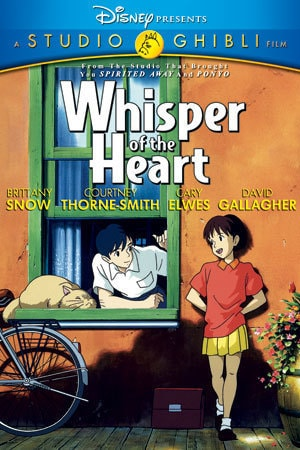 Whisper Of The Heart Disney Movies