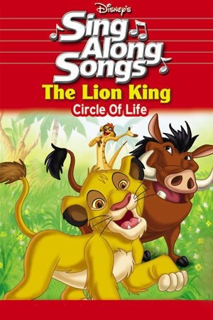 sing along songs the jungle book the bare necessities disney movies. Black Bedroom Furniture Sets. Home Design Ideas