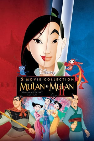 mulan 2 full movie download in hindi hd