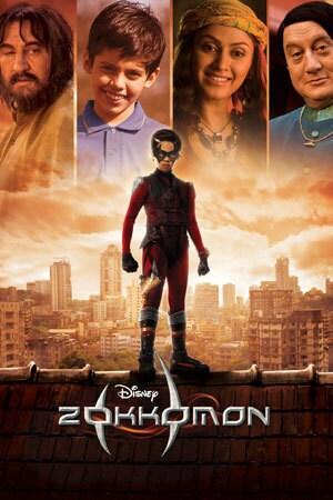Zokkomon
