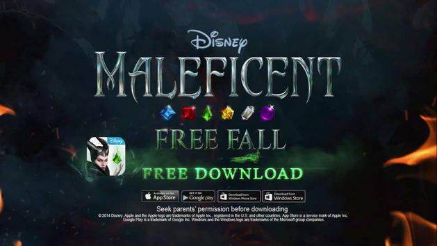 ตัวอย่าง Maleficent Free Fall