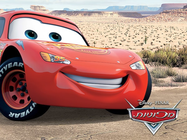מכוניות