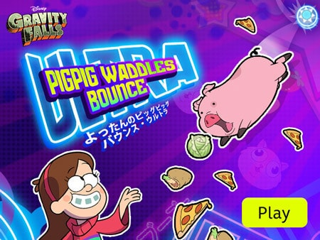 Pig Pig Waddles Bounce Ultra