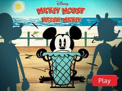 Hidden Mickey Disney LOL Games
