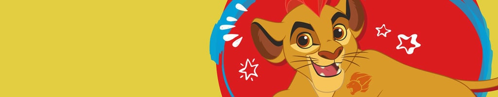 Short Hero - visit the site - Lion Guard (CTA)