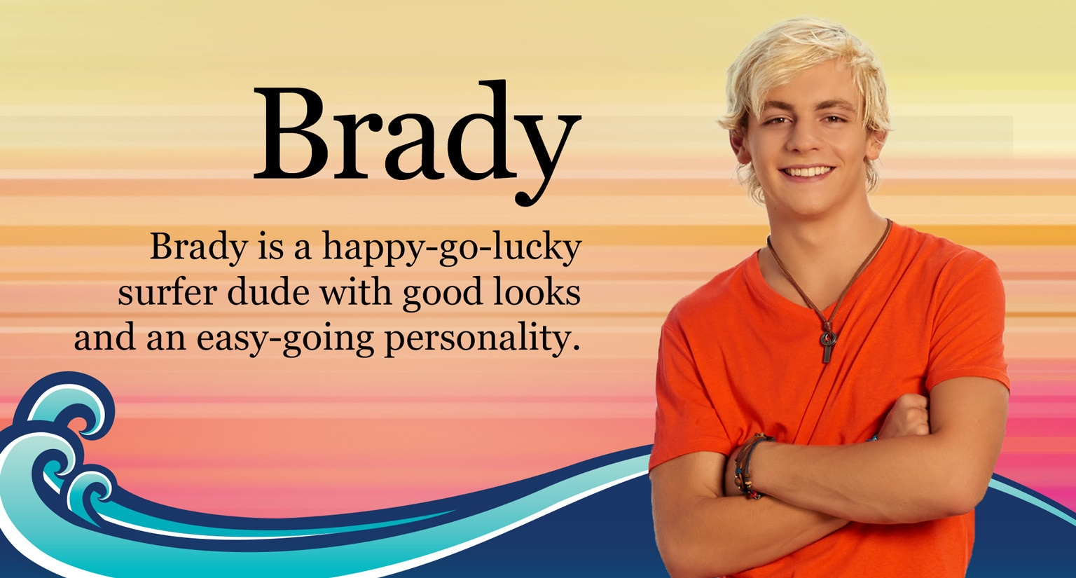 Teen Beach 2 - Show Home - Brady Character Hero - PH