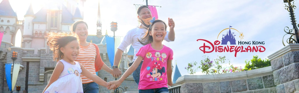 Hong Kong Disneyland - Hero