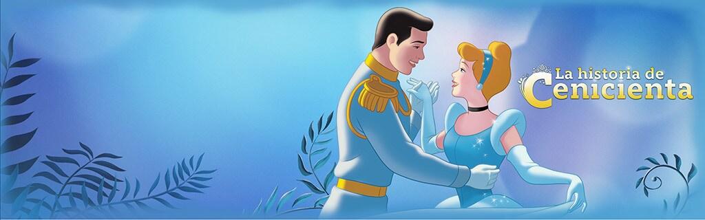 Cinderella's Story - Storybook - Aja Homepage