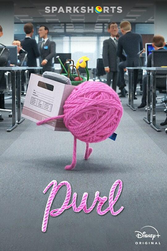 SparkShorts - Purl