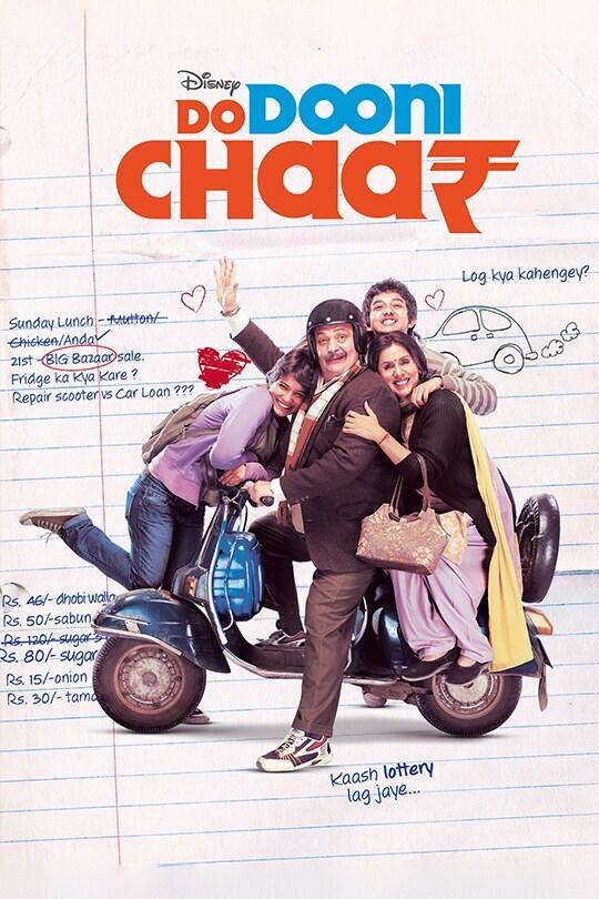 Do Dooni Chaar poster