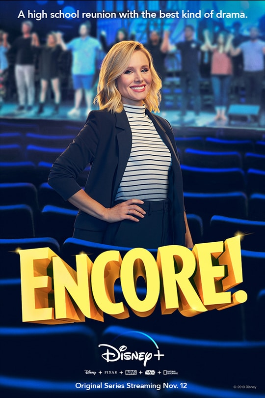 Image result for encore disney plus""