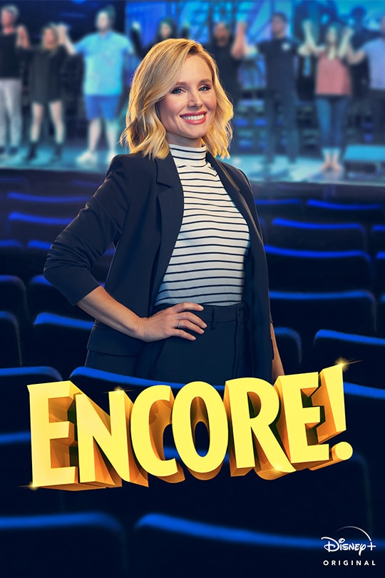 A high school reunion with the best kind of drama. Encore!