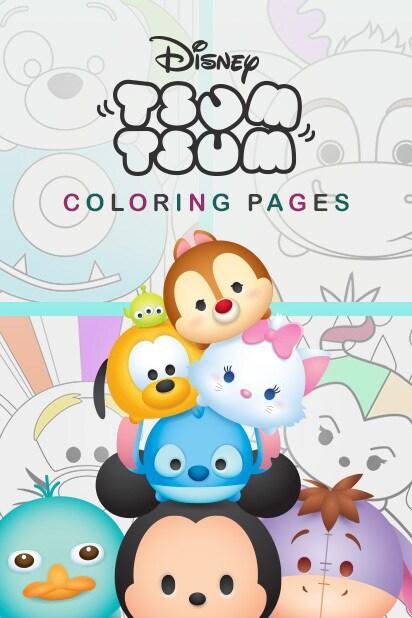 Princess Coloring Pages   Disney LOL