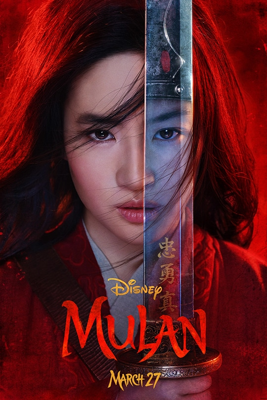 "Mulan ""data-width ="" 540 ""data-height ="" 810 ""data-aspect_ratio ="" 1.5 ""data-orientation ="" portrait ""data-legacy ="" true"