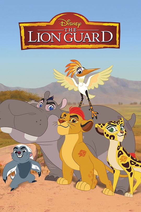 The Lion Guard movie poster