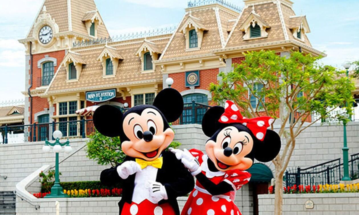 DisneyLand HongKong | Homepage