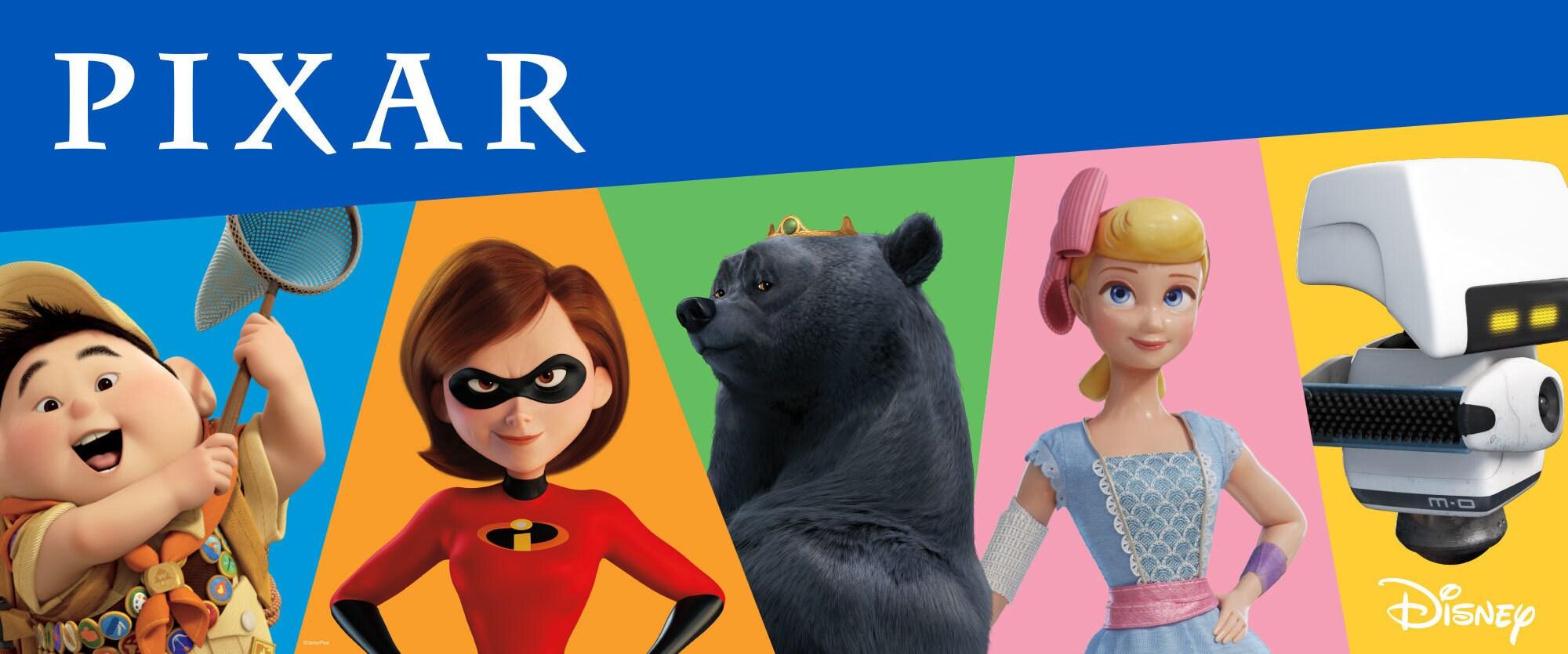 Top_ShopDisney_Pixar_Jun20_MX