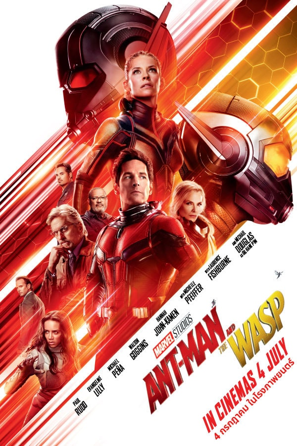 Marvel Studios' Ant-Man and The Wasp - แอนท์-แมน และ เดอะ วอสพ์