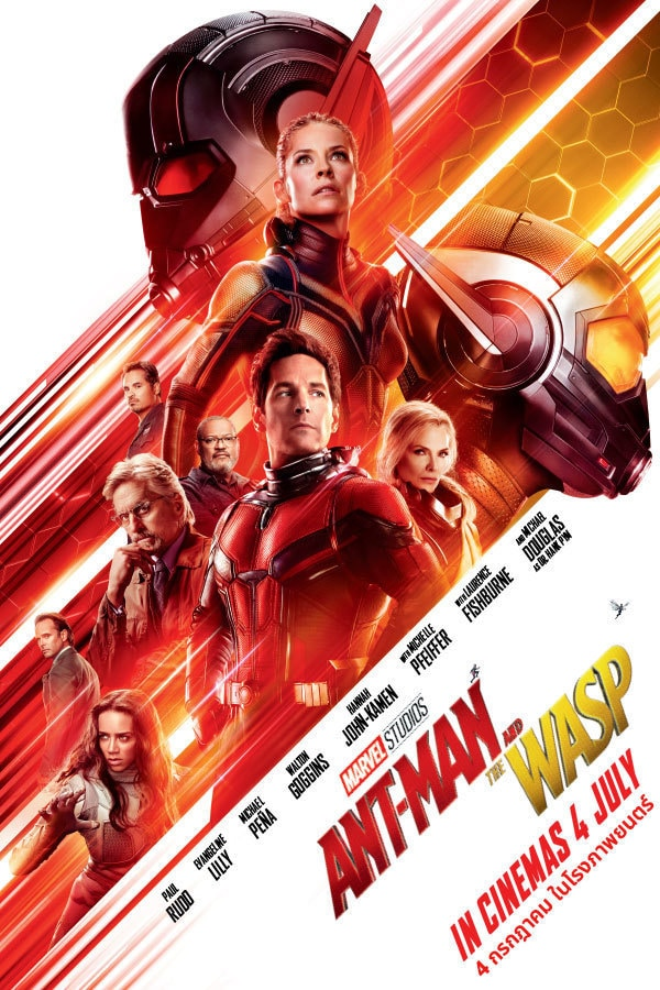 Marvel Studios' Ant-Man and The Wasp - แอนท์-แมน และ เดอะ วอสพ์