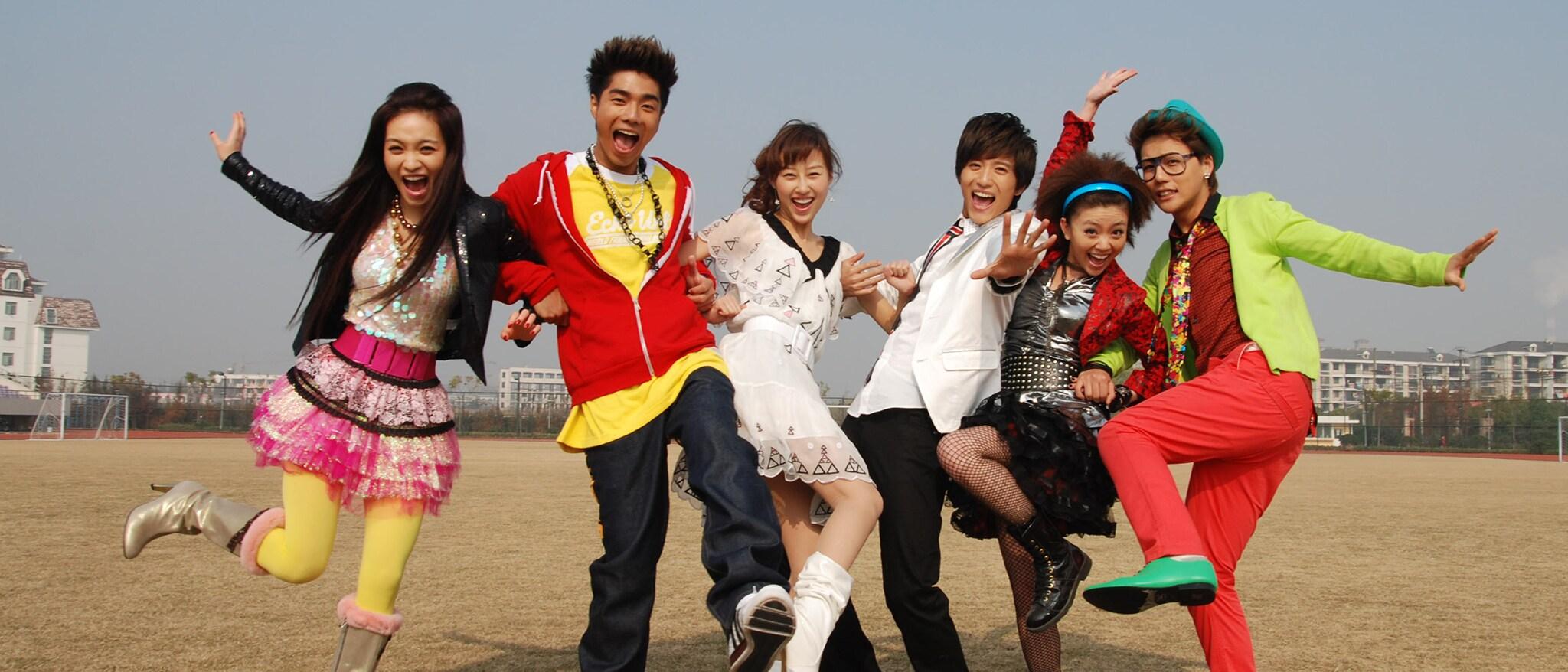 High School Musical: China Hero