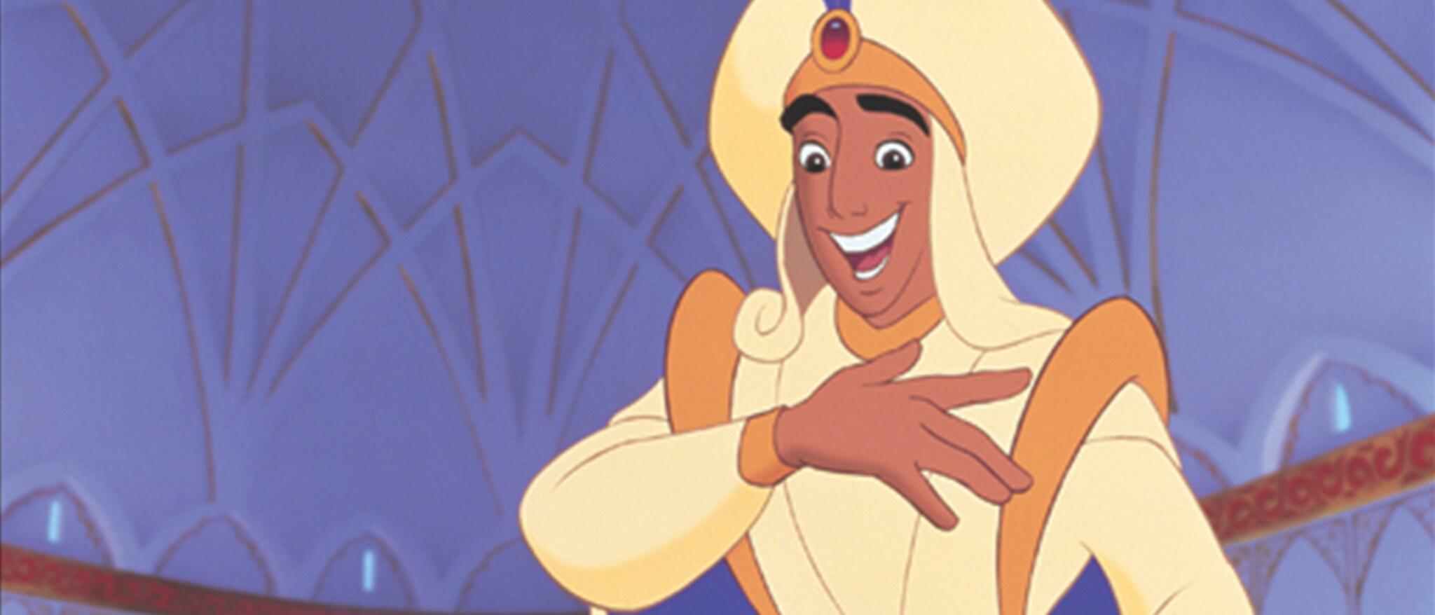 Sing Along Songs: The Lion King -- Circle Of Life Hero