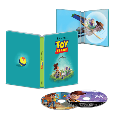 Toy Story | Toy Story