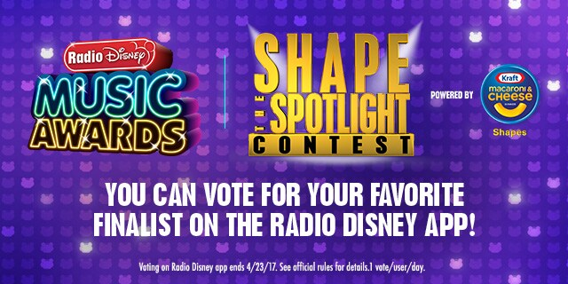 Codeword for rdma sweepstakes 2018