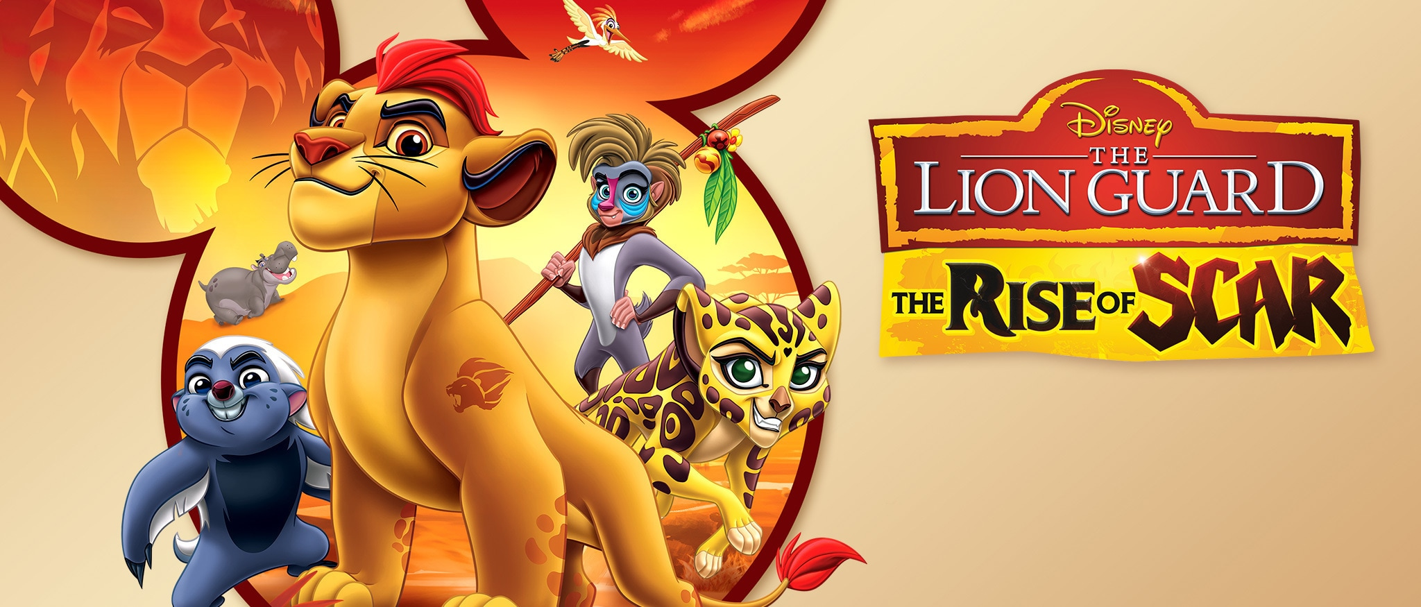 The Lion Guard - Rise of Scar