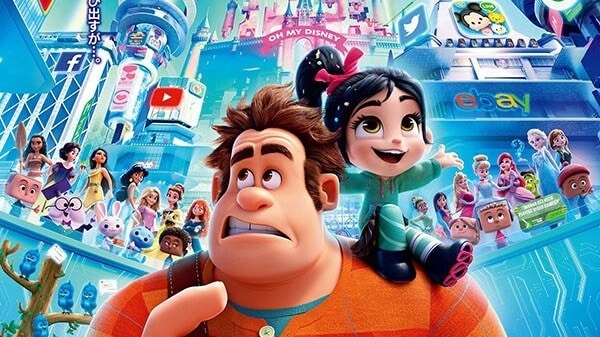 Here's What Ralph Breaks the Internet Posters Look Like Around the World
