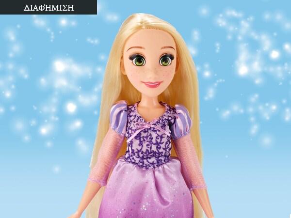 Κούκλες Disney Princess
