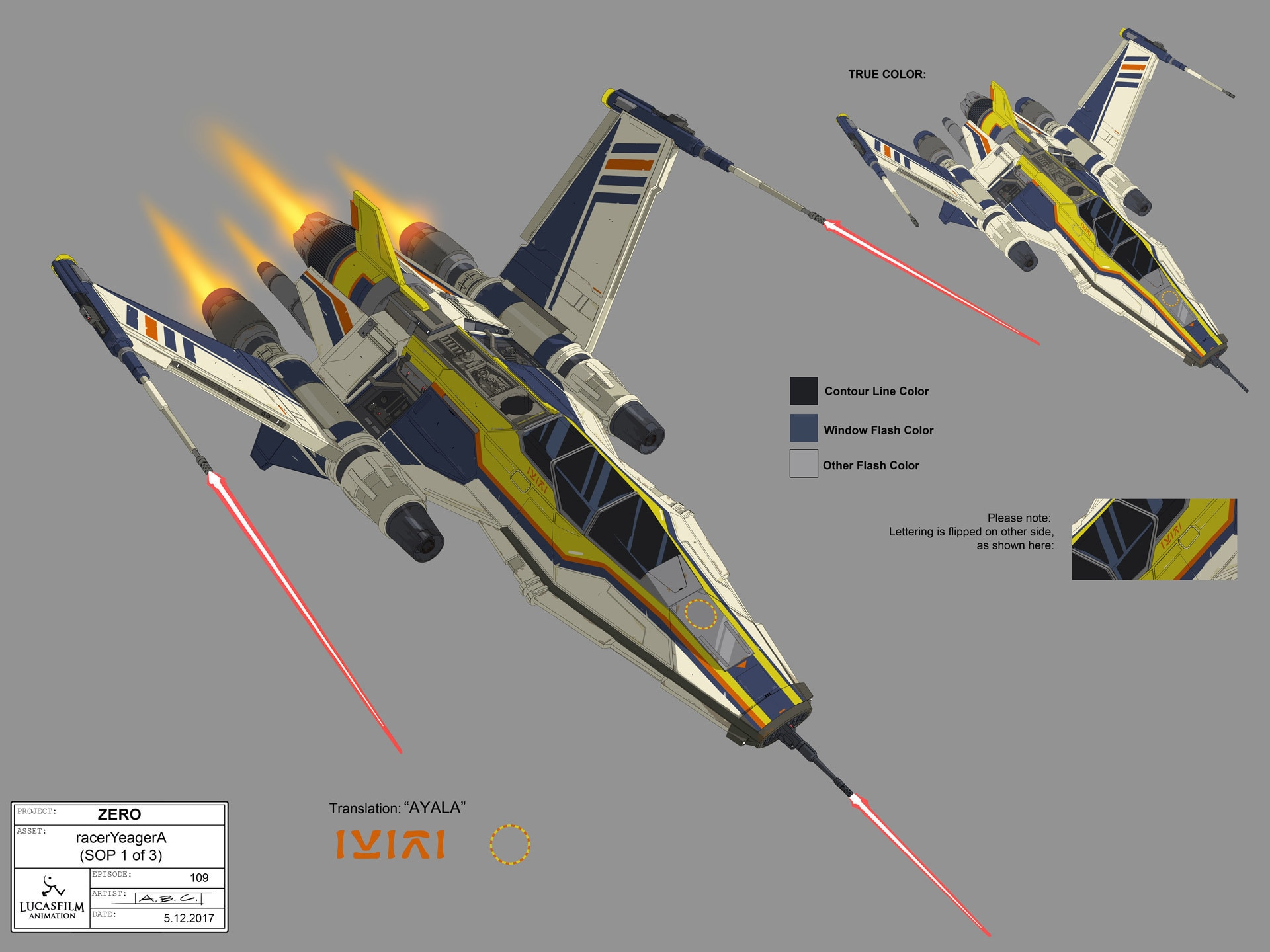 resistance-db-concept-art-gallery-2_baa8